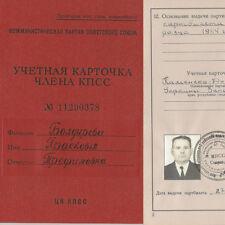 "Original USSR Soviet Cold War Era Communist Party Membership Book (6"" x 4.5"")"