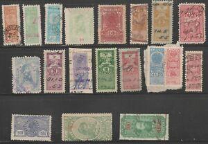 Brazil-fiscal-Revenue-Cinderella-stamps-ma48