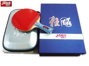 DHS-Bat-HURRICANE-I-amp-II-Tournament-Table-Tennis-Racket-Paddle-Long-amp-Short-Handle