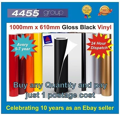 BLACK GLOSS VINYL SHEET 1000MM X 610MM SELF ADHESIVE
