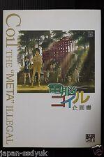 """JAPAN Dennou Coil (Coil - A Circle of Children) book """"Kikakusho"""""""