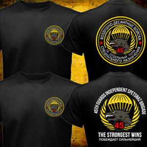 Rare-VDV-Russian-45th-Spetsnaz-Brigade-Special-Forces-Airborne-T-shirt