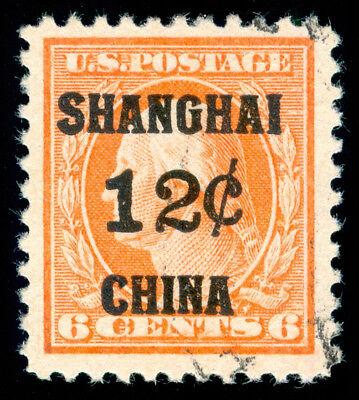 Nordamerika Methodisch Momen Us Briefmarken #k6 Gebraucht Pse Zertifikat Graded Xf-90j Hoher Standard In QualitäT Und Hygiene