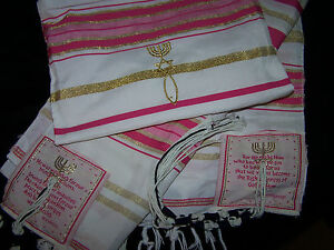 New Covenant Prayer Shawl, English / Hebrew & Bag (Israel) Holy Land Pink Tallit