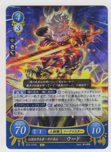 Fire Emblem 0 Cipher Card Game Booster Part 14 Eudes Owain B14-016R