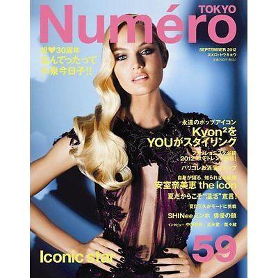 NUMERO TOKYO Vol 59 Kyoko Koizumi, Namie Amuro, Candice Swanepoel 2012 Japan