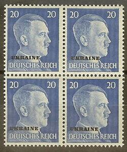 Stamp-Germany-Ukraine-Mi-11-Block-1941-WW2-3rd-Reich-Hitler-Russia-MNH