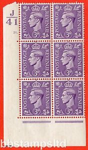 SG. 490. Q17. 3d pale violet. A fine lightly mounted mint. Control J41.