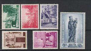 FRANCOBOLLI-1954-BELGIO-BRUGES-MNH-Z-9342