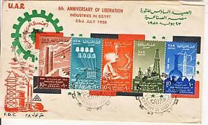 Discipliné Premier Jour Timbre Egypte N° 429/433 Revolution Industrie à Distribuer Partout Dans Le Monde