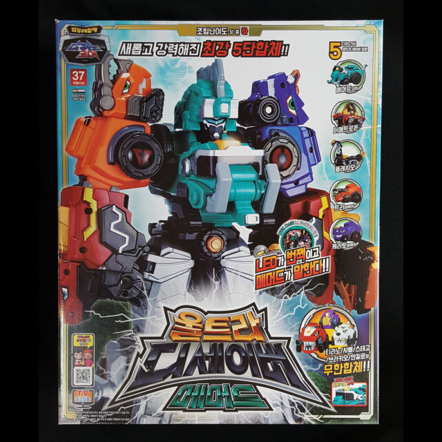 DinoCore Mini 8 inch Ultra D Saber 3 Stages Transformable Robot Gift