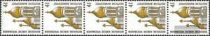 BRD-BR-Deutschland-1687R-Fuenferstreifen-kompl-Ausg-postfrisch-1993-Sehenswue