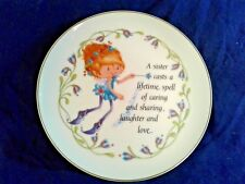 RARE 1982 HERSELF the ELF Vintage Metal Tray ~ 14-3//4 by 10-3//4 inches ~ EUC