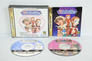 THE-THROBBING-DOKI-DOKI-NIGHTMARE-Suchie-Pai-Sega-Saturn-Japan-ss