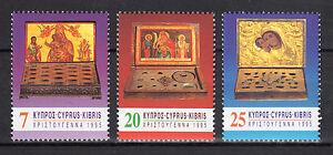 CYPRUS 1995 CHRISTMAS MNH