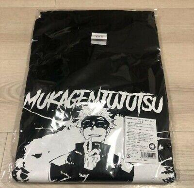 Jujutsu Kaisen Gokumon Necklace Box  Satoru Gojo jump Shop limited Japan PSL