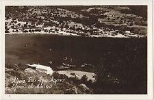 EGINA - STE MARINA (GRECIA) 1961