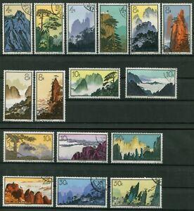 VR China No. 744 - 759 used S57 gestempelt 1963 Huangshan Landschaften komplett