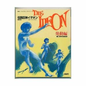 Art-Book-Space-Runaway-Ideon-Densetsu-Kyojin-1-Storybook