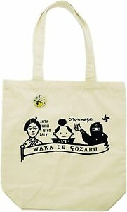 New Secret Base BALZAC x PUSHEAD Tote bag with Button Badge from Japan