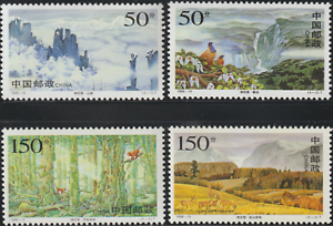 CHINA-PRC-1998-13-SHENNONGJIA-NATURE-RESERVE-SET-4V-FRESH-MNH