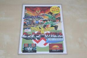 HITLER-NO-FUKKATSU-Bionic-Commando-HANDBILL-Flyer-Famicom-Japan-NES-game-art