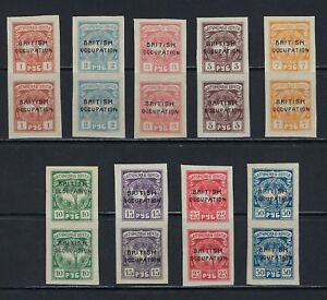1920-Batum-Scott-57-65-vertical-pairs-fakes-forgeries