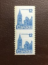 Stamps Canada Sc729  12c blue Parliament MNH Imperforate Pair definitive -1977