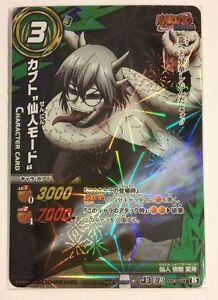 Miracle Battle Carddass J-Heroes J3 Bleach P AS-040 AS03