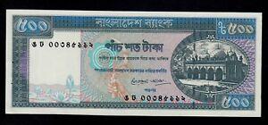500 taka ND P-30 1982 Bangladesh UNC /> W//H