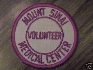 MOUNT SINAI MEDICAL CENTER VOLUNTEER PATCH,RARE,WORK | eBay