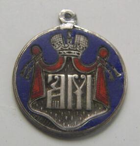 Russia Silver Badge Coronation of of Alexander III Enamel 1883 token jeton