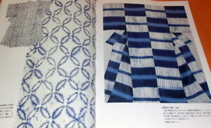Japanese-Traditional-Shibori-Works-book-dyeing-cloth-Japan-shiborizome-0788