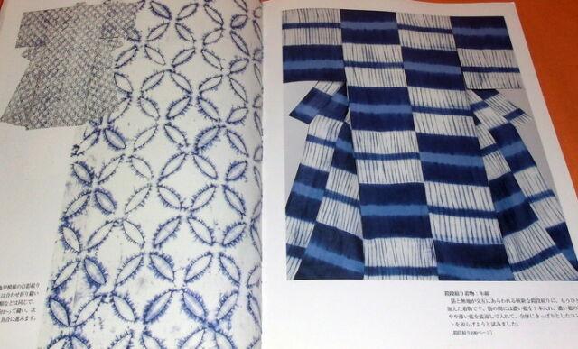Japanese Traditional Shibori Works book dyeing cloth Japan shiborizome #0788