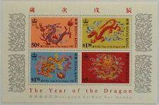 """1988 Hong Kong stamp sheetlet """"Year of Dragon"""" 2pcs"""