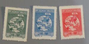 PR-China-1949-C3-Trade-Union-Conference-MNH-SC-5-7
