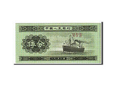 [#108853] Chine, 5 Fen type 1953