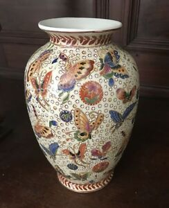 Chinese-Vase-Decor-Butterflies-Urn-Decorative