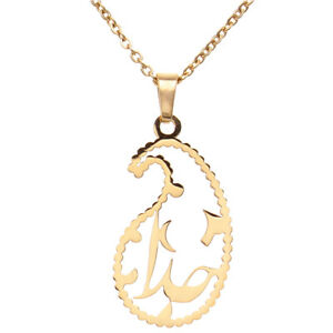 Khoda Necklace Chain Persian Farsi Parsi Calligraphy God Persia Farvahar Gift