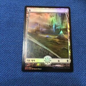 Mint MTG Magic Battle for Zendikar Set NM Choose your FOIL Full Art Land