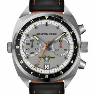 Sturmanskie-Poljot-Cronografo-2020-SPECIALE-EDITION-3133-1981260