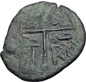 ROGER-of-SALERNO-Antioch-Crusaders-after-1st-Crusade-Ancient-Coin-CHRIST-i65035