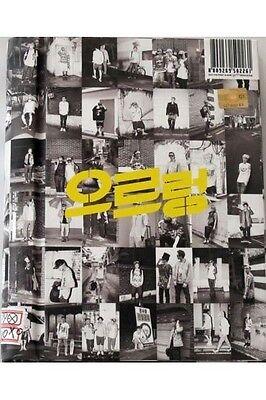 Exo Vol.1 - XOXO KISS Ver (Korean Ver.)  Repackage