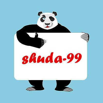 shuda-99