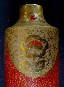 TrÈs Beau Vase Porcelaine De Limoges SignÉ GuÉrin RÉhauts D'or Époque 1925/1930 8oglgsfi-08010726-440897737