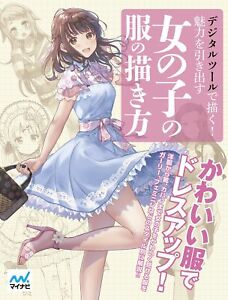 How-to-Draw-Digital-tools-Manga-Kawaii-Girl-dress-clothes-Japanese-144pages