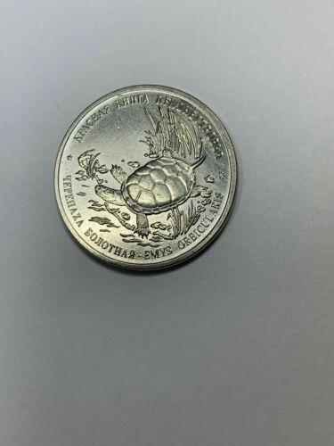 2018 Moldova Transnistria 1 Rouble European Pond Turtle Uncirculated Coin