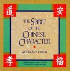 Spirit of the Chinese Character : Gifts from the Heart by Barbara Aria and Russell Eng Gon (1992, Hardcover)