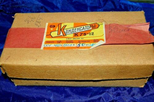K40Y-9 PIO Audio Capacitors USSR Red Body 4 pcs 0.1uF 0,1uF .1uF  1600V K75-12