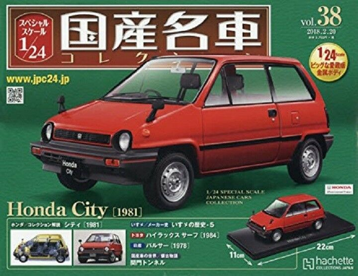 Japanese famous car collection vol.38 1 24 Honda City Magazine